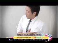 [MV] ปอดแหก - ป้าง นครินทร์ (Official MV) - YouTube.flv