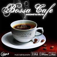 Bossa Cafe - ตุ๊กตาหน้ารถ (ลุลา).mp3