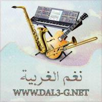 استماع وتحميل اغنية شي في قلبي وليد الشامي mp3 - اغاني عربية.mp3