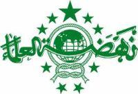 Tanwirrul Ummah Lir-Ilir.mp3