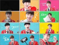KFC_Baekhyun.mp3