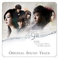 Park Bo Ram - Forever (Always).mp3