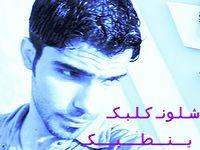 عفتني _صباح محمود 2012 بدون حقوق صوتية٠٠٠.mp3