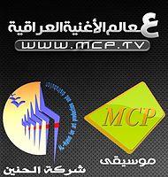 محمد السالم 2011_بلة بلة نغمة2.mp3