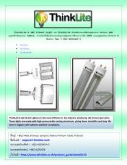 Street lamp.pdf