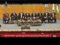 بي وجد لايدريه فيديو الإخوة أبو شعرفي غزة ______