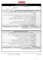Evaluation - Busser  Arabic- Amer 2012.pdf