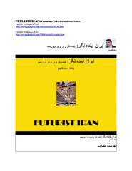 آینده نگری در برابر تروریسم - سام قندچی.pdf