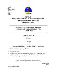 pmr perlis bm k1 2010.pdf