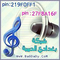 هيثم يوسف المن بعد احب.mp3