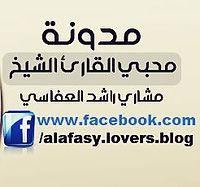 taghaiiart-al-mawada.mp3
