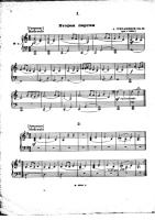 Grechaninov-Op.9-In_the_Fields-Ten_Pieces_for_Children-Piano_4_hands.pdf