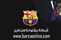 Messi Skill_.wmv