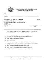 10_jpnt_trial_pka_k1.pdf