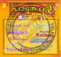 06 - Pranayikkukayai - Manassil Oru Manju Thulli [Vellithiramusic.net].mp3