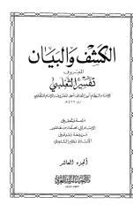10_56785.pdf