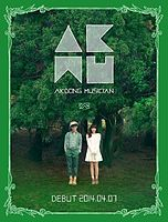 Akdong Musician - officially Missing you.mp3